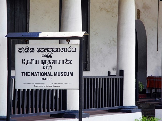 The National Museum Galle
