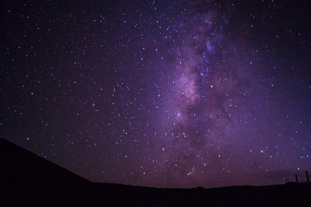 Star Gazing in Mauna Kea
