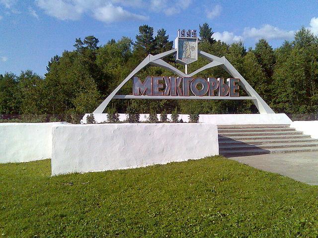 Mezhgorye